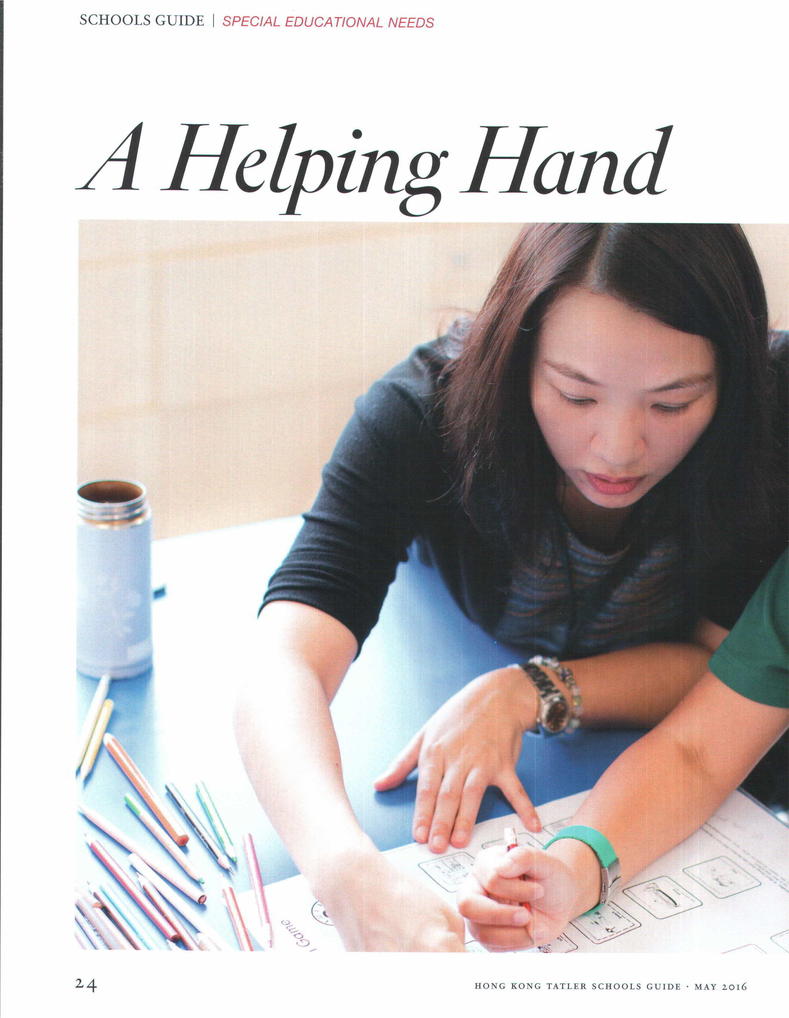 Hong Kong Tatler - A helping hand - autism partnership