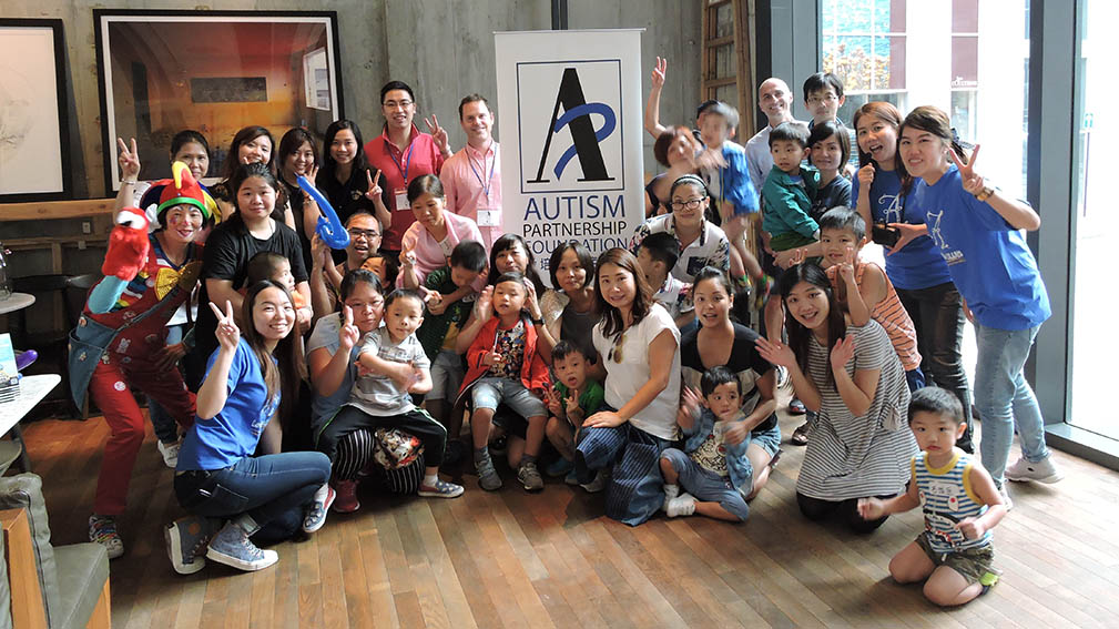 愛培自閉症基金 家長資源中心Autism Partnership Foundation APF resource centre ABA training parent training school service family service children service beneficiaries volunteer fundraising donors donation special need education SEN mainstream school stress low-income families 我是小廚神的薄餅製作聯歡會
