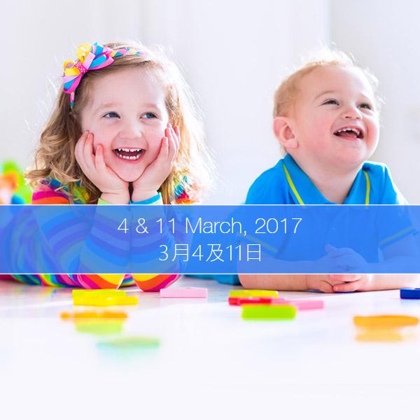 autism-partnership-workshop-behavioral-management1