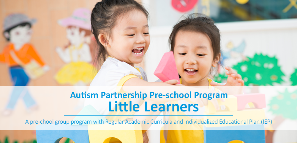 Autism Partnership social skills program little learners classroom school setting maximizing progress developmental delay increasing speech language young children teaching interaction hands on training workshop jumpstart progress group teaching DTT parent training kids teacher play time fun game treatment service Challenging behavior inattention aggression self stimulation sensory issues rigidities non-compliance Hope Love Question Q&A ABA children with ASD autism program pre-school intensive IEP special need education SEN mainstream school International hands-on training social skills tailor-made child development heep hong support for parents early intervention scientifically proven behavioral consultant Clinical psychologist communication language play skills behavior treatment EDB senior therapist