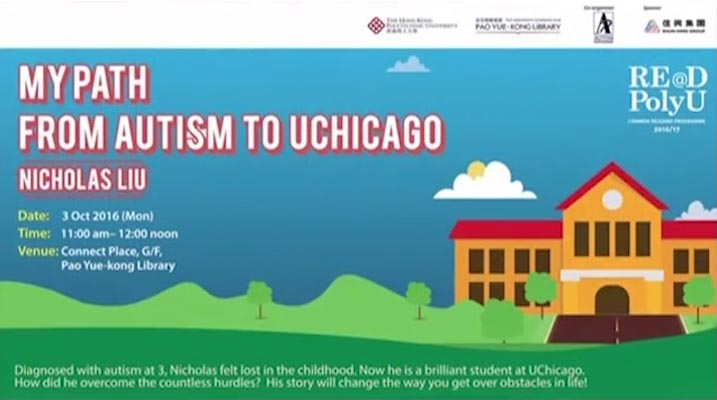 My Path from Autism to University of Chicago